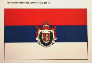 zastava sa grbom